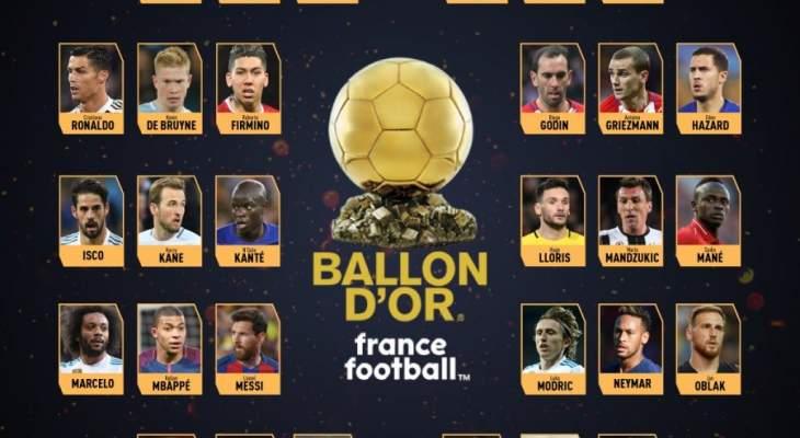 اكتمال قائمة المرشحين لجائزة الكرة الذهبية لعام 2018