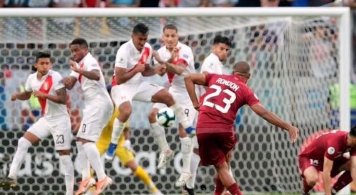 علامات لاعبي مباراة فنزويلا - بيرو