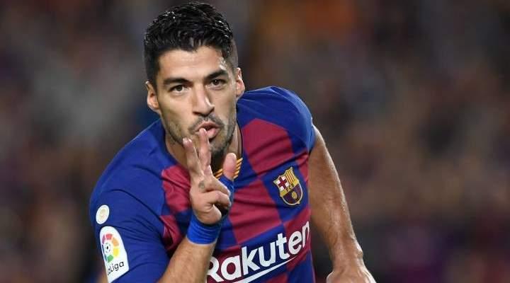 برشلونة يحدد ثلاثة لاعبين لخلافة سواريز