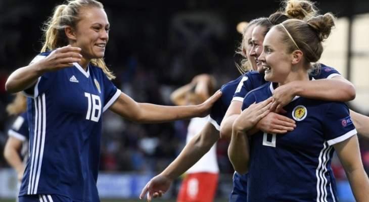 منتخب اسكتلندا للسيدات يتأهل لأول مرّة في تاريخه إلى المونديال الفرنسي