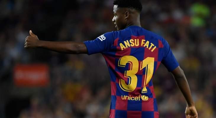 التشكيلة الرسمية لمواجهة برشلونة وبلد الوليد