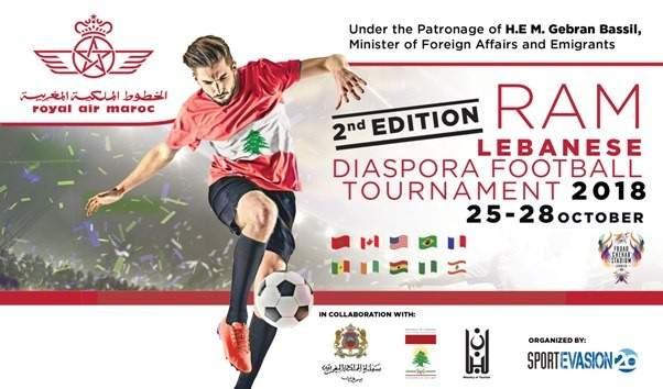 دورة كرة قدم للخطوط الملكية المغربية بمشاركة  10 فرق من انحاء العالم