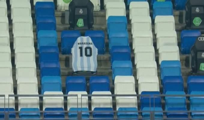 ريال مدريد يكرم مارادونا بطريقة مميزة