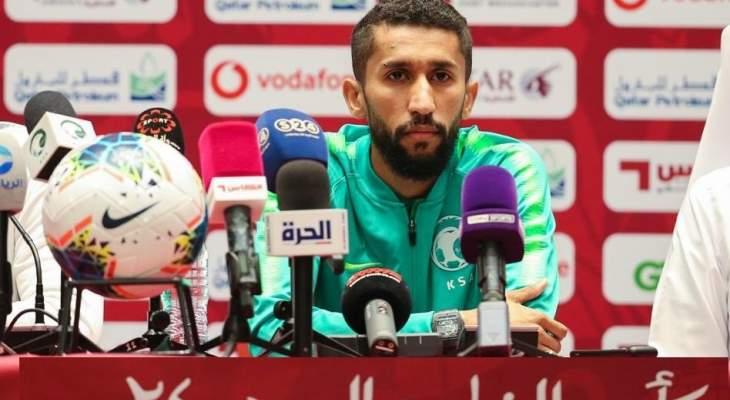 الفرج : اتمنى ان اكون جاهزا للمشاركة أمام البحرين