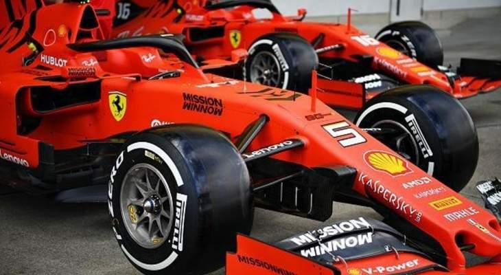 فيراري تحتفظ بحق الفيتو في الفورمولا 1