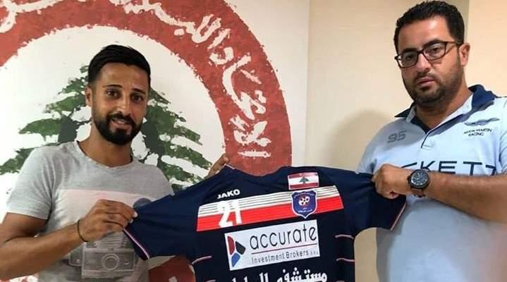 شباب الساحل يضم اللاعب محمد حمود