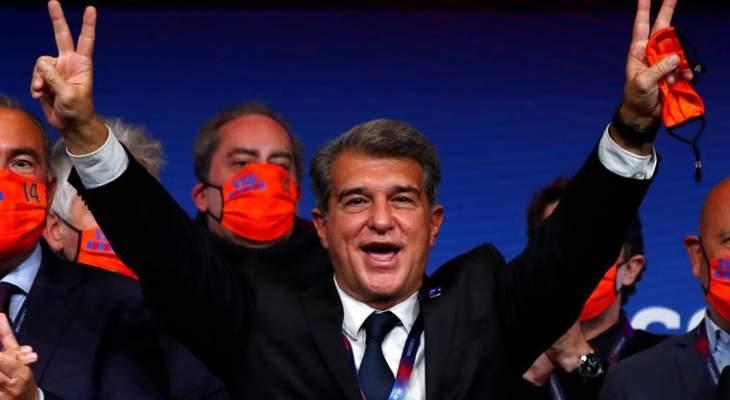 موجز الصباح: لابورتا رئيسا لبرشلونة، رباعية لتوتنهام، خروج مارسيليا من كأس فرنسا وفريق ليبرون يهزم فريق دورانت