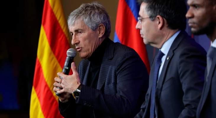 سيتيين: اريد الفوز بكل شيء مع برشلونة وسأتواصل مع فالفيردي