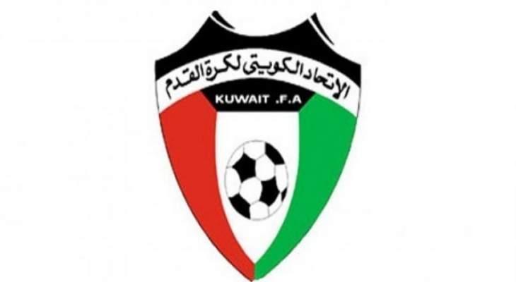 الدوري الكويتي: القادسية يتعادل امام الساحل