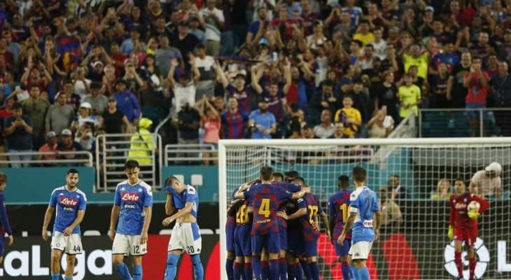 وديا:  برشلونة يفوز على نابولي