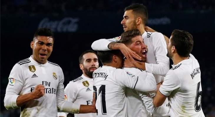 بيتيس يأمل بإستعادة لاعبه من ريال مدريد