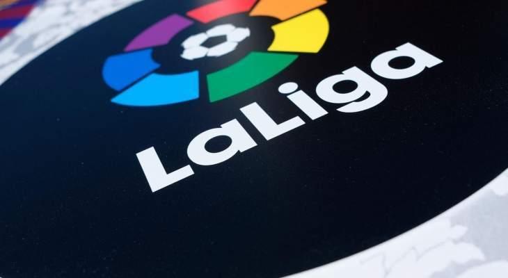 ترتيب الدوري الاسباني بعد نهاية الجولة 24