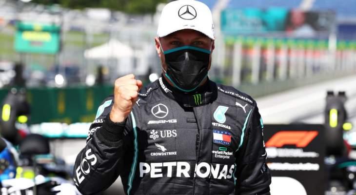 بوتاس يفوز بأولى جولات بطولة العالم للفورمولا وان في سباق مجنون