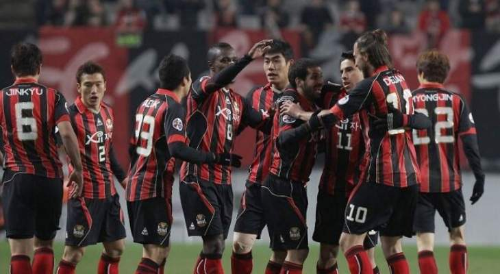 دوري أبطال آسيا: فوز بكين غوان على إف سي سيئول