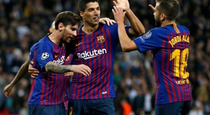 برشلونة يتذكر انطلاقة ميسي