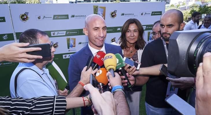 روبياليس: مباراة اتلتيكو مدريد وفياريال يجب ان تلعب في اسبانيا
