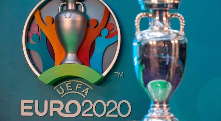 عقبات تقف امام تأجيل يورو 2020 الى السنة المقبلة