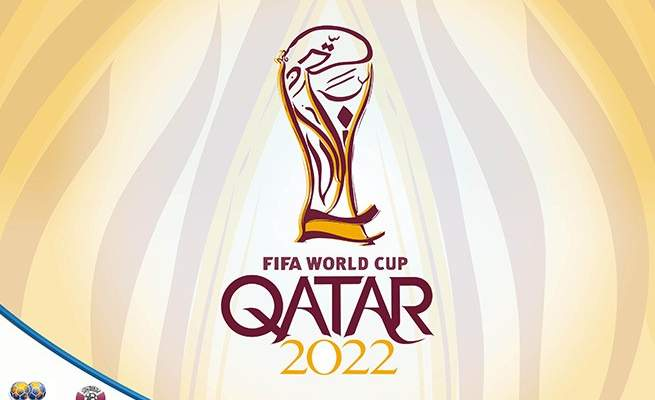 تحديد مواعيد مباريات كاس العالم 2022 في قطر