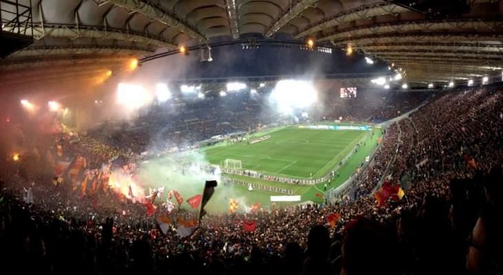 السماح بدخول ألف مشجع إلى الملاعب الايطالية