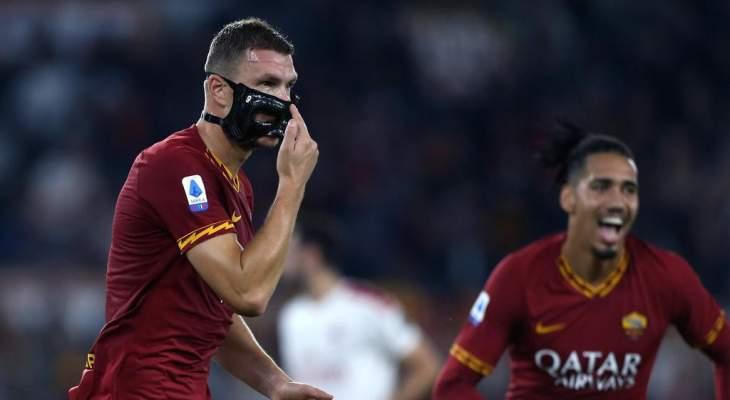 روما يتنفس الصعداء بعودة دزيكو قبل موقعة جوزيبي مياتزا