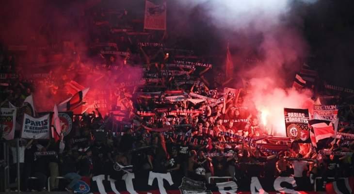 باريس سان جيرمان يصطحب 3500 مشجع الى لقاء مانشستر يونايتد