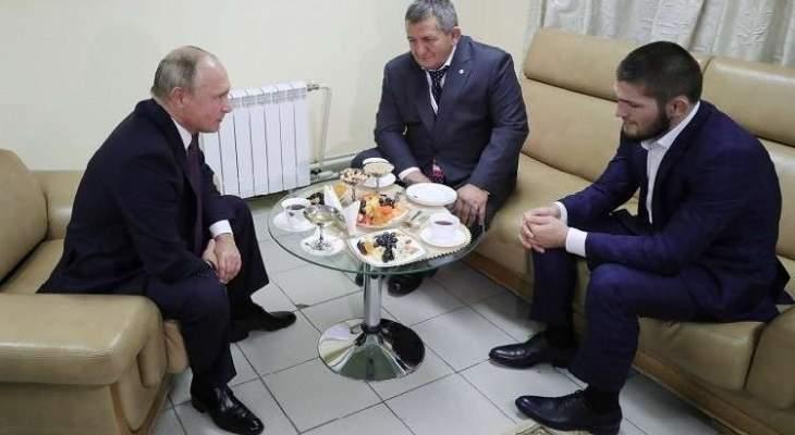 بوتين يفعلها ويلتقي المقاتل الجماهيري حبيب نورماغوميدوف