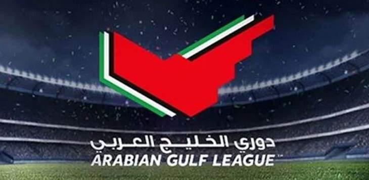 خاص : ماذا حمل لنا الدوري الإماراتي لكرة القدم من أحداث في موسم 2018-2019 ؟؟