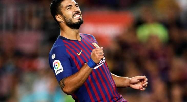 مدرب برشلونة يبحث عن خيارات بديلة في الرديف لتعويض سواريز