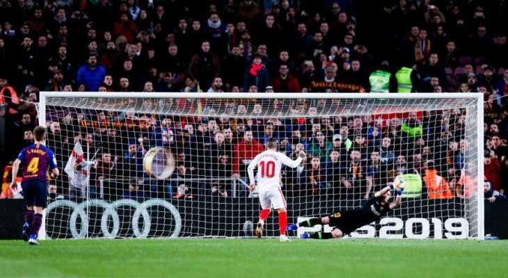 قررات صحيحة من حكم مباراة برشلونة واشبيلية في الكاس