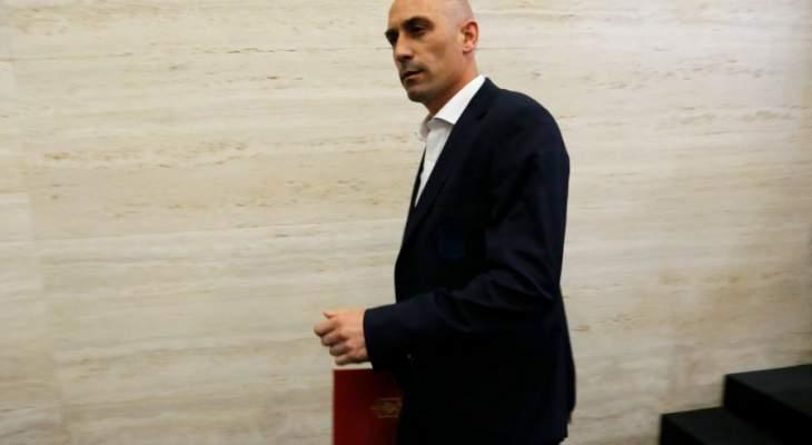 شكوى قضائية مالية بحق رئيس الاتحاد الاسباني