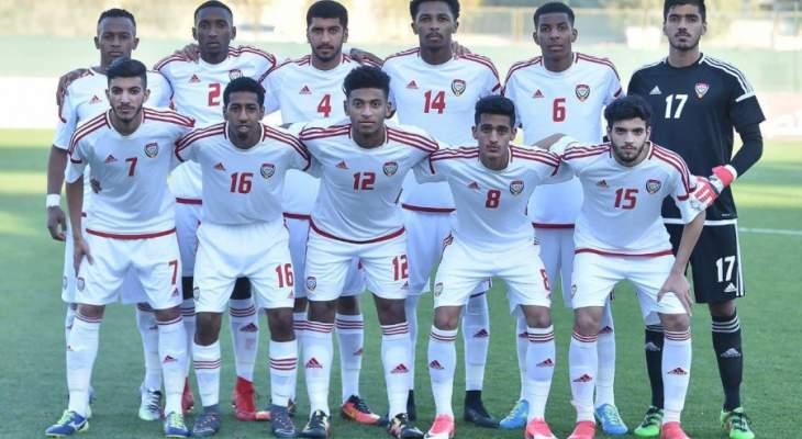 منتخب الشباب الاماراتي يخوض وديتين امام نظيره السعودي