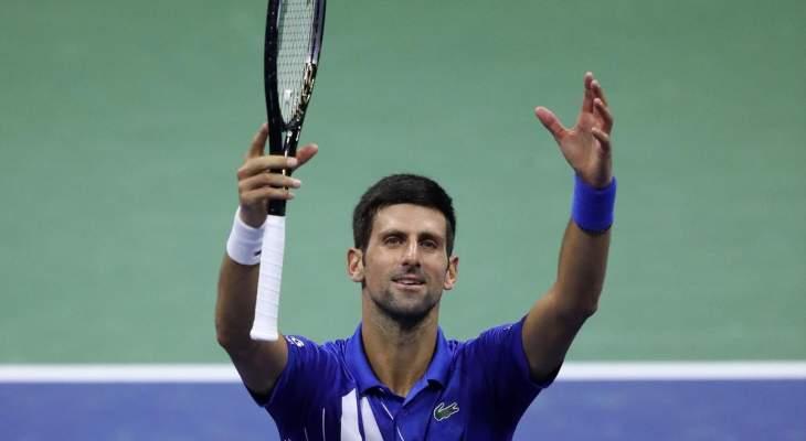 ديوكوفيتش في صدارة تصنيف لاعبي كرة المضرب للاسبوع ال 34