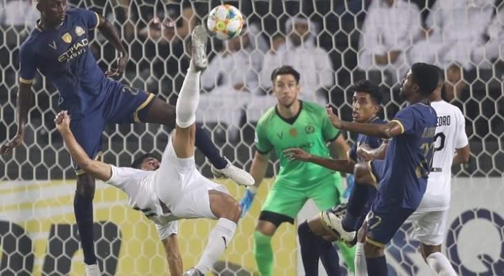 دوري أبطال آسيا: السد القطري يقلب الطاولة على النصر السعودي ويتأهل الى نصف النهائي