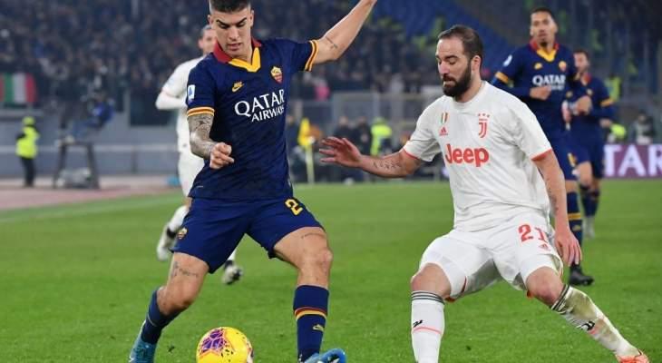 أرقام ملفتة عن مواجهة يوفنتوس وروما في كأس إيطاليا