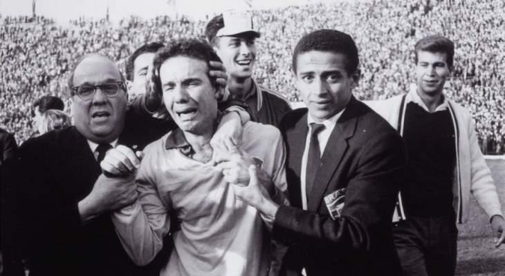 عندما فاز لبنان بكاس العالم