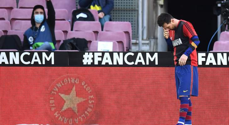 الكشف عن القرار النهائي بشأن انذار ميسي بعد تكريم مارادونا