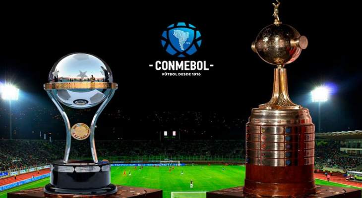 كونميبول يؤجل كأسي  ليبرتادوريس و سوداميريكانا لغاية ايار المقبل