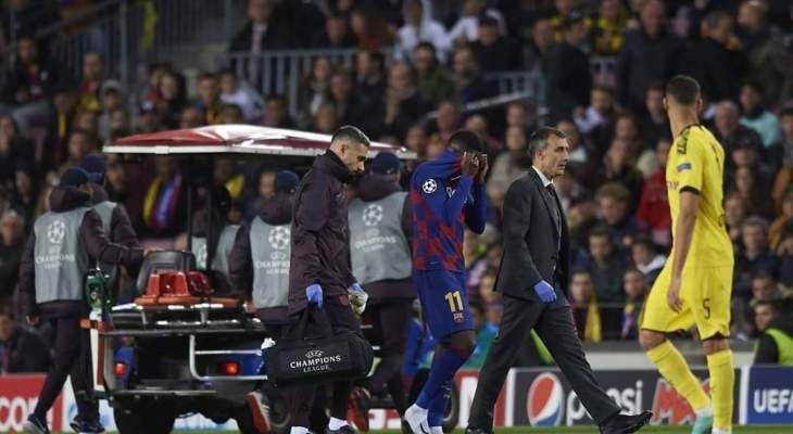 قبل نهاية مواجهة دورتموند برشلونة يوضح بشأن ديمبلي