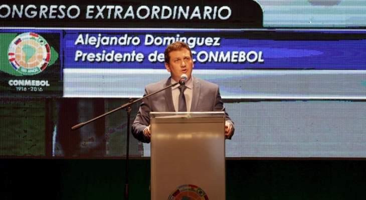 رئيس الكونميبول: من الممكن استئناف كأس ليبرتادوريس وكوبا سود أميركانا