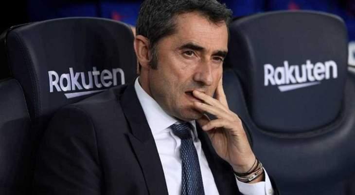 برشلونة يستقر على بديل إرنستو فالفيردي