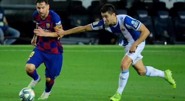 اسبانيول يودع دوري الاضواء بعد خسارته من برشلونة الذي قلص الفارق مع الريال