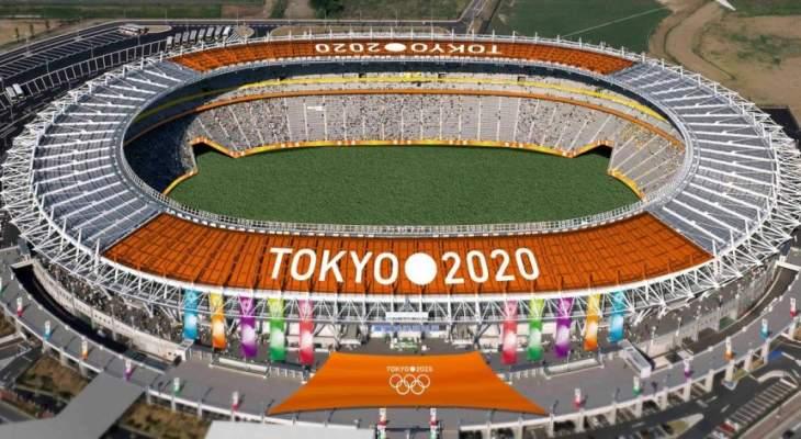 ابرز الاحداث الرياضية اليوم في  03-08-2021