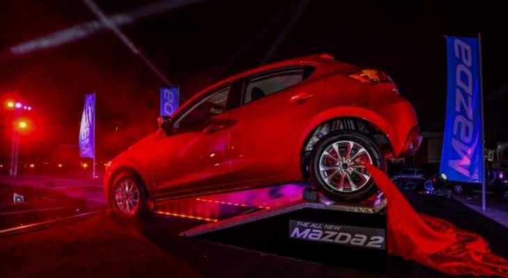 بوخاطر تطلق سيارة مازدا 2 الجديدة في لبنان