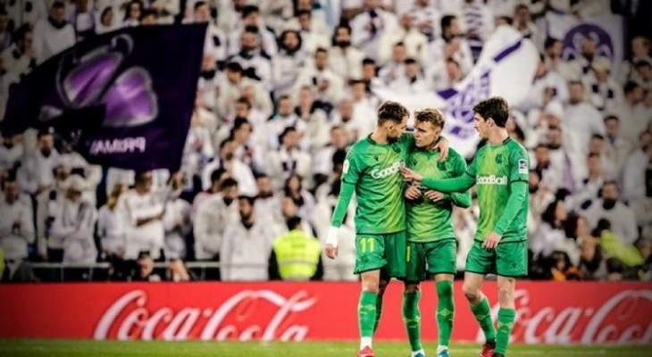 سوسييداد يقصي ريال مدريد في معقله ويبلغ نصف نهائي الكأس
