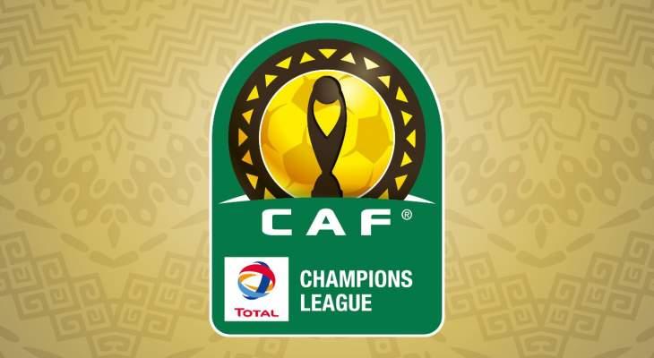 دوري أبطال أفريقيا: الصفاقسي التونسي يفوز بثلاثية لعدم حضور فريق ميلانديج