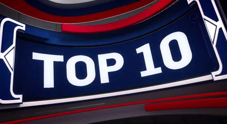 افضل 10 لقطات في مباريات  13 كانون الثاني في NBA