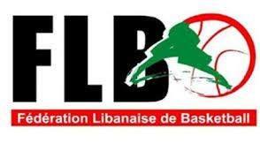 """كرة السلة: """"ورشة عمل"""" للاحصائيات تحت اشراف الاتحادين الدولي واللبناني"""