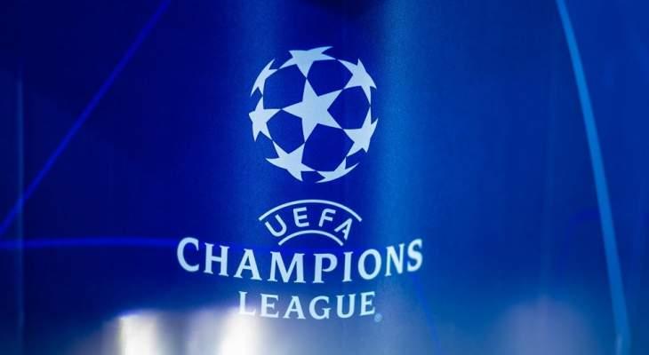خاص: ابرز الاحداث التي شهدتها الجولة الخامسة لدور المجموعات في دوري الابطال