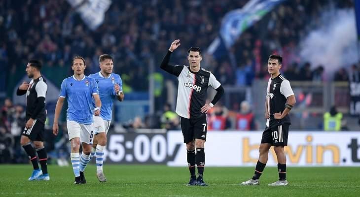الدوري الايطالي: سيناريو المباريات الفاصلة يلوح بالأفق