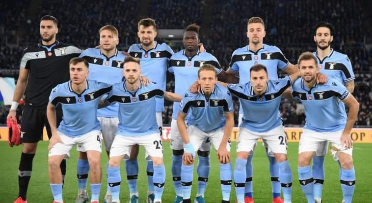 لاتسيو قد لا يلعب في دوري ابطال اوروبا الموسم المقبل